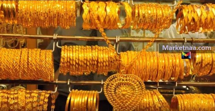 ثمن الذهب بالمغرب 2019| شامل مؤشرات أسعار اليوم للبيع والشراء للجرام بالمصنعية الأربعاء 30 أكتوبر