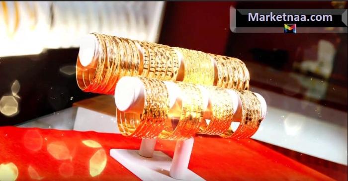 سعر الذهب في ألمانيا| شامل قيمة الجرام في برلين اليوم بالمصنعية 5-7-2020