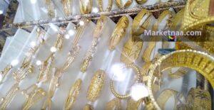 سعر جنيه الذهب في مصر| شامل قيمة الجرام لكافة الأعيرة بالمصنعية بيع وشراء اليوم الثلاثاء 29 أكتوبر