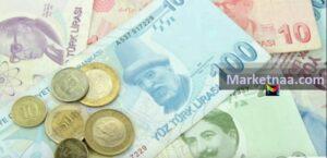 سعر الليرة التركية اليوم مُقابل الريال السعودي| شامل أسعار العُملات العربية والأجنبية اليوم بالسعودية 21 أكتوبر