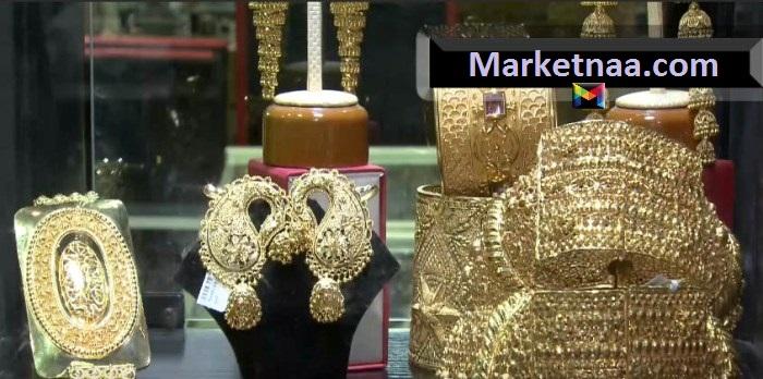 سعر الذهب في سلطنة عُمان اليوم بالجرام| مع قيمة المصنعية للشراء والبيع بالصاغة الآن 13 نوفمبر