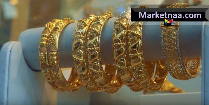 سعر الذهب اليوم في البحرين| الثلاثاء 15 أكتوبر وفق مؤشرات أسواق المنامة- تحديث يومي