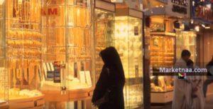 ترتيب الدول العربية في أسعار الذهب مُقارنة بسعر صرف عُملاتها الوطنية يعكس مستوى المعيشة المُجتمعية