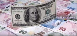 سعر صرف الدولار مُقابل الليرة التركية| وفق مؤشرات التعاملات البنكية والمصرفية بالتحديثات مباشرة الثلاثاء 26 نوفمبر