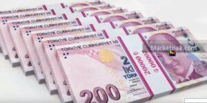 سعر الليرة التركية مُقابل الريال السعودي 2019| مع متابعة أسعار العُملات العربية والأجنبية وفق البيانات التركية الأحد 3 نوفمبر