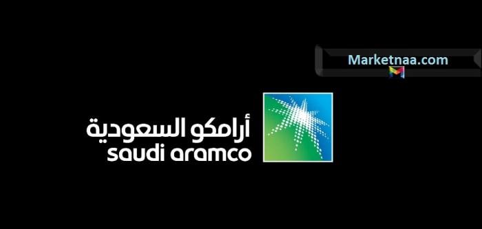 ماذا يعني قرار اليوم بطرح أسهم أرامكو للاكتتاب| ومتى تُعد موافقة هيئة سوق الأسهم السعودية على طرح الاكتتاب مُلغاة وفق القرار الرسمي