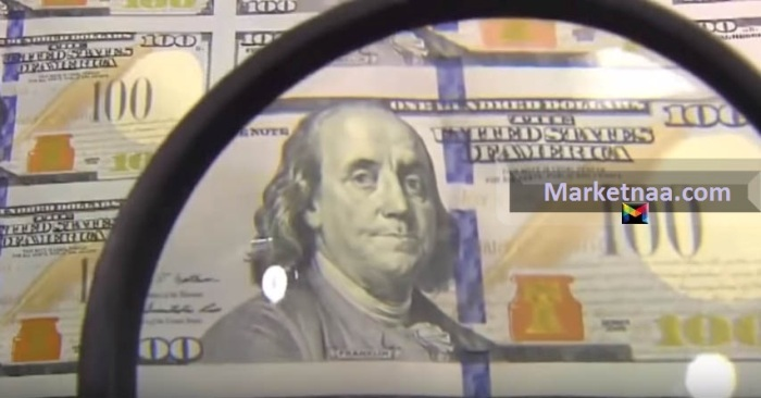 سعر الدولار في مصر الآن  وفق مؤشرات البنوك الرسمية والمصارف الخاصة الثلاثاء 26 نوفمبر