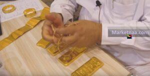 سعر الذهب اليوم في سلطنة عُمان بالتوله| مع تقديرات الجرام للأعيرة المُختلفة بدون مصنعية الخميس 28 نوفمبر