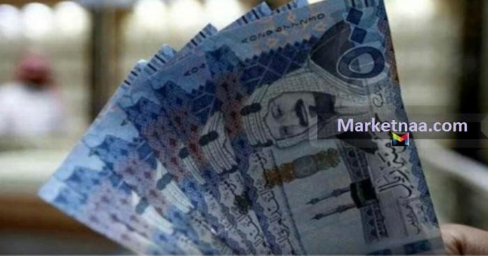 سعر الريال السعودي بالجنيه المصري اليوم| شامل مُؤشرات صرف العُملات مقابل الريال بالمملكة الثلاثاء 5 نوفمبر