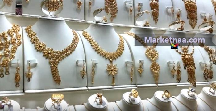 أسعار الذهب اليوم في الأردن| شامل قيمة الجرام بالمصنعية بيع وشراء بسوق الصاغة الثلاثاء 12 نوفمبر