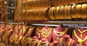 أسعار الذهب في تركيا اليوم| شامل سعر جرام الذهب في اسطنبول بيع وشراء بالمصنعية اليوم الجمعة 29 نوفمبر