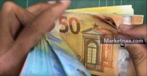 سعر اليورو مُقابل الدينار الكويتي| وفق مؤشرات البنوك الكويتية ومصرف المزيني اليوم الأربعاء 20 نوفمبر