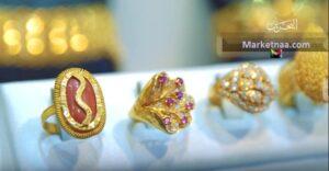 سعر الذهب في البحرين اليوم| شامل السعر بيع وشراء بشغل اليد بالمصعنية بمؤشرات الأسواق الآن الخميس 7 نوفمبر
