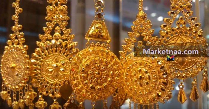 سعر الذهب اليوم في سلطنة عُمان بالجرام| مع المصنعية بالمحالات والمتاجر الخاصة بسوق الصاغة الجمعة 5-6-2020