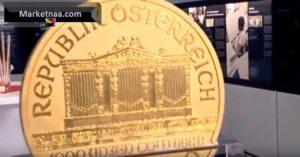 سعر جرام الذهب في ألمانيا  شامل أسعار العُملات الدولية والعربية مقابل اليورو اليوم الخميس 7 نوفمبر