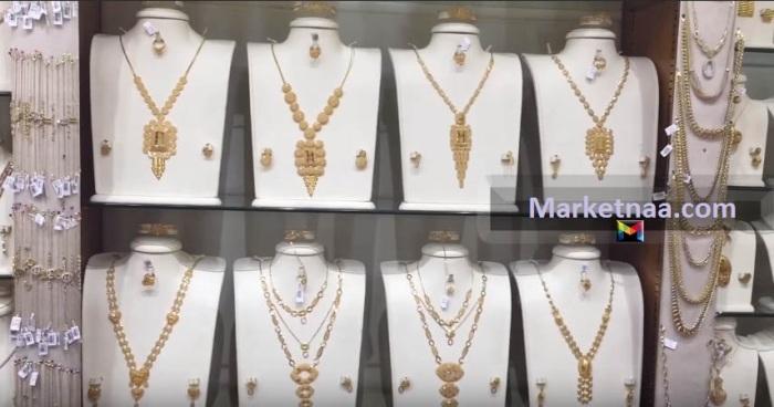 أسعار الذهب اليوم في قطر| شامل مصنعية البيع والشراء بأسواق الصاغة الخميس 7 نوفمبر 2019