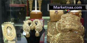سعر الذهب في سلطنة عُمان اليوم بالجرام| مع قيمة المصنعية للشراء والبيع بالصاغة الآن 5 يوليو 2020