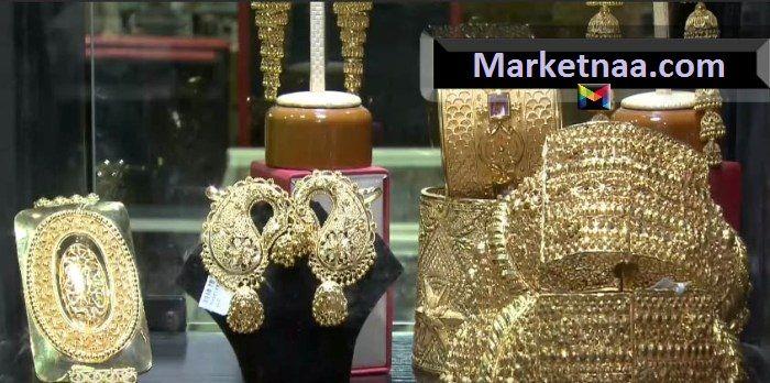 سعر الذهب في سلطنة عُمان اليوم بالجرام  مع قيمة المصنعية للشراء والبيع بالصاغة الآن 26 فبراير 2020