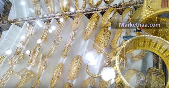 أسعار الذهب اليوم في مصر الآن| شامل قيمة الجرام لكافة الأعيرة بيع وشراء في الصاغة بالتحديثات المباشرة السبت 9 نوفمبر