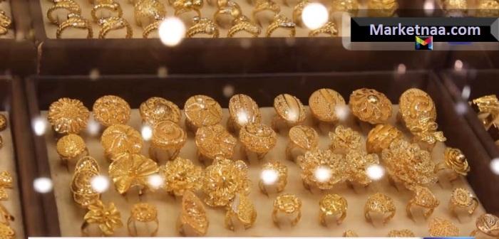 سعر الذهب اليوم في الأردن| شامل قيمة الجرام بالدينار الأردني بيع وشراء بالمصنعية مع توقعات 2019 اليوم السبت 9 نوفمبر