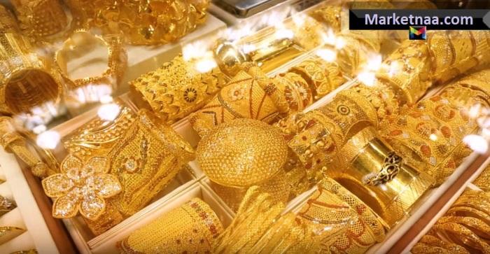 سعر الذهب في الإمارات| شامل مؤشرات الجرام اليومية بالدرهم والدولار وقيمة المصنعية بيع وشراء 9 نوفمبر