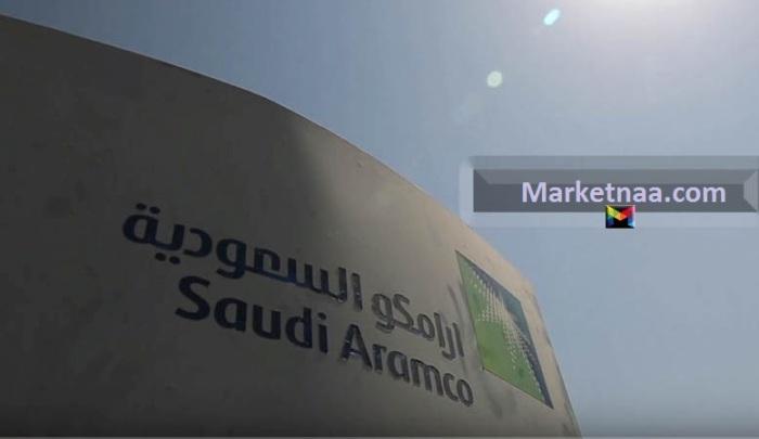 ما هي البنوك السعودية المسموح لها بتلقي طلب اكتتاب أسهم أرامكو 2019| إليكم القائمة بأرقام الهواتف للتواصل