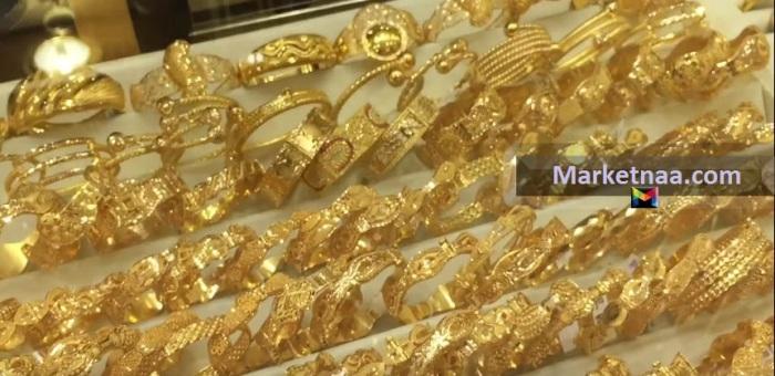 توقعات أسعار الذهب| شامل سعر الجرام اليوم الأربعاء وكم سعر الجنيه الذهب في مصر 20 نوفمبر 2019- تحديث يومي