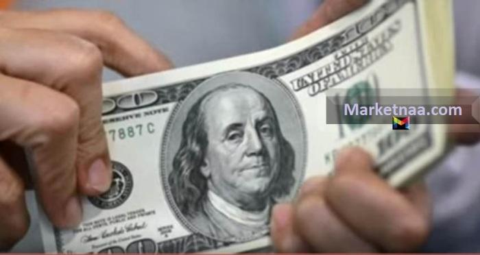 سعر الدولار اليوم مُقابل الجنيه المصري| تحديث يومي لتعاملات البنوك المصرية بداية الأسبوع الأربعاء 13 نوفمبر