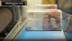 سعر الباوند مُقابل الدرهم| نتائج تعاملات اليوم للجنيه البريطاني مُقابل الدرهم الإماراتي بيع وشراء الثلاثاء 12 نوفمبر
