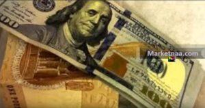 توقعات أسعار الدولار في مصر 2020| وهل تتجاوز العُملة الأمريكية حاجز 17 جنيه مُقابل العملة المحلية أم تتراجع مُجدداً