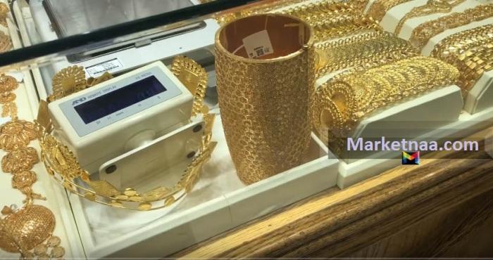 متى ينخفض سعر الذهب في السعودية| وهل يؤثر اكتتاب أرامكو على سعر المعدن الأصفر محلياً.. إليكم التفاصيل