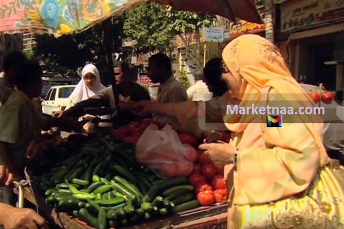 توقعات أسعار السلع الغذائية في مصر 2020| هل تتأثر بالمؤشرات المُتوقعة لارتفاع سعر الدولار.. إليكم التفاصيل