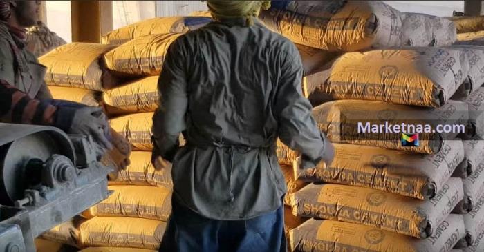 بعد استقرار استمر ليومين| أسعار الأسمنت في مصر اليوم الثلاثاء 12 نوفمبر تُعاود الصعود مُجدداً.. إليكم التفاصيل بالأرقام