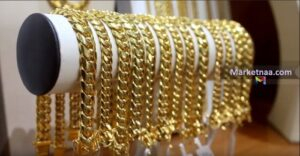 سعر الذهب اليوم في إسبانيا| وفق مؤشرات أسواق العاصمة مدريد لجرام المعدن الأصفر الآن الجمعة 29 نوفمبر