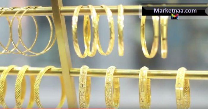 سعر الذهب اليوم في سويسرا شامل قيمة الجرام باليورو والدولار في زيورخ وفود وجنيف بالتحديثات الجمعة 29 نوفمبر ماركتنا