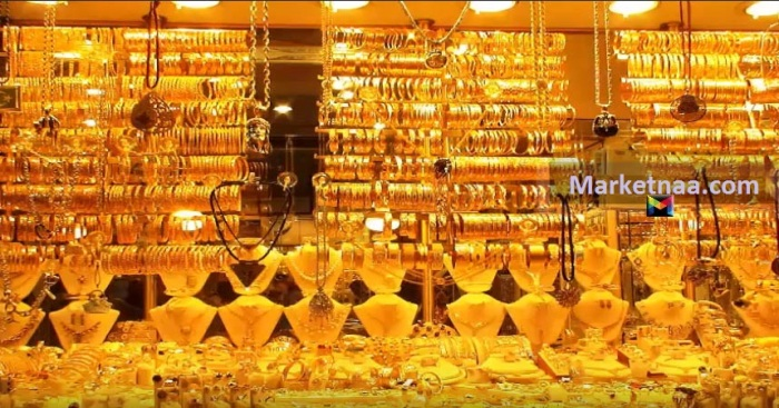 أسعار الذهب في الكويت اليوم| بمؤشرات سوق المال الآن مع قيمة المصنعية الخميس 21 نوفمبر
