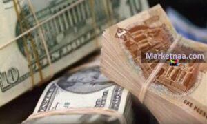 سعر الدولار مُقابل الجنيه المصري| اليوم الخميس 21 نوفمبر مع مؤشرات البنك الأهلي تحديث يومي