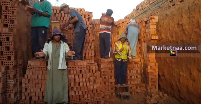 أسعار الطوب الأحمر في مصر 2019-2020| بأسعار المصانع والتجزئة اليوم الجمعة 27 ديسمبر