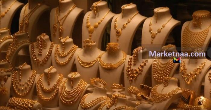 أسعار الذهب في تركيا عيار 21 بيع وشراء| بالليرة والدولار شامل الذهب السوري 3-4-2020