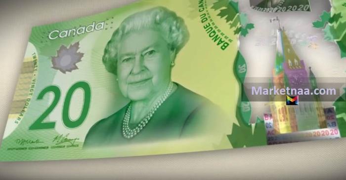 سعر الدولار الكندي مُقابل الجنيه المصري| شامل مؤشراته بالمصارف المصرية والبنك الأهلي تحديث يومي الأحد 17 نوفمبر