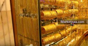 سعر بيع وشراء الذهب اليوم في السعودية بالمصنعية| شامل قيمة الجرام بالسعر المباشر بسوق المال الخميس 21 نوفمبر