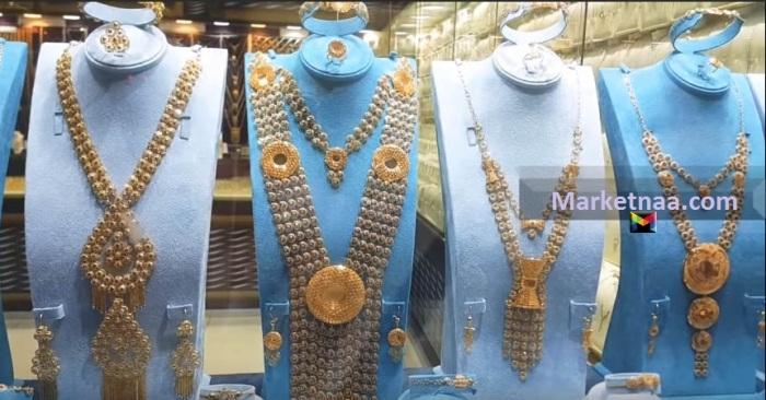 سعر الذهب اليوم في الرياض| شامل أسعار البيع والشراء بمحلات الصاغة بأسواق طيبة الخميس 21 نوفمبر 2019