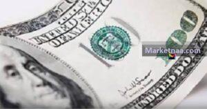 سعر الدولار اليوم في مصر تحديث يومي| أخر أسعار العُملة الأمريكية بعد خِتام أسبوع التعاملات البنكية الجمعة 22 نوفمبر