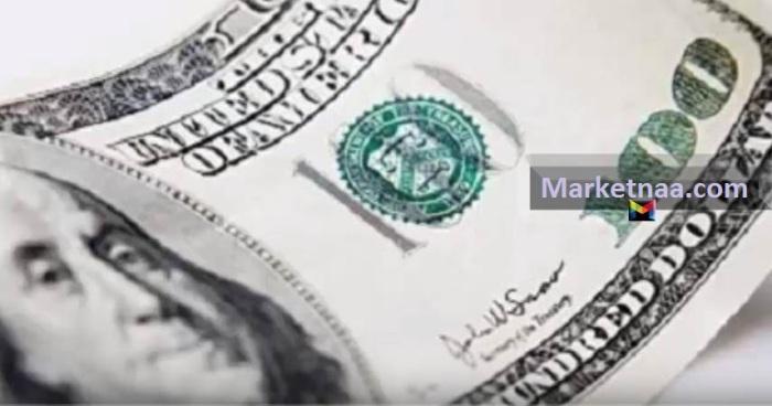 سعر الدولار اليوم في مصر تحديث يومي  أخر أسعار العُملة الأمريكية بعد خِتام أسبوع التعاملات البنكية الجمعة 22 نوفمبر