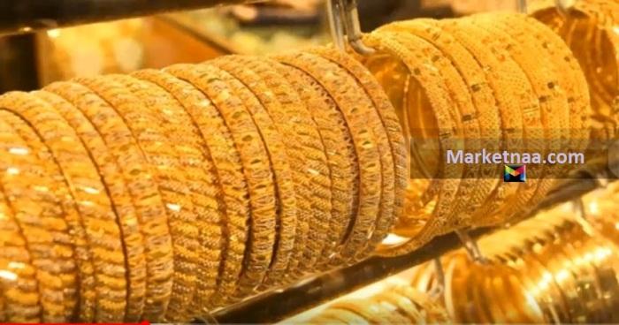 سعر الذهب في الكويت اليوم  شامل البيع والشراء بحساب المصنعية بالصاغة بالدينار الكويتي الأربعاء 20 نوفمبر