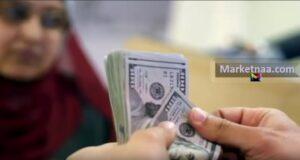 سعر الدولار الأمريكي مُحدث| بالأهلي الكويتي يكسر حاجز 16.18 صعوداً والتعافي بمعظم البنوك المصرية الخميس 28 نوفمبر