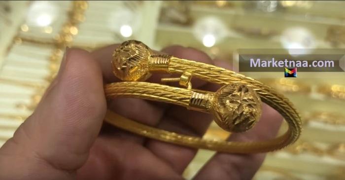 أسعار الذهب اليوم في السعودية بيع وشراء| شامل قيمة سبيكة الذهب اليوم وفق أسواق المملكة الآن الجمعة 22 نوفمبر