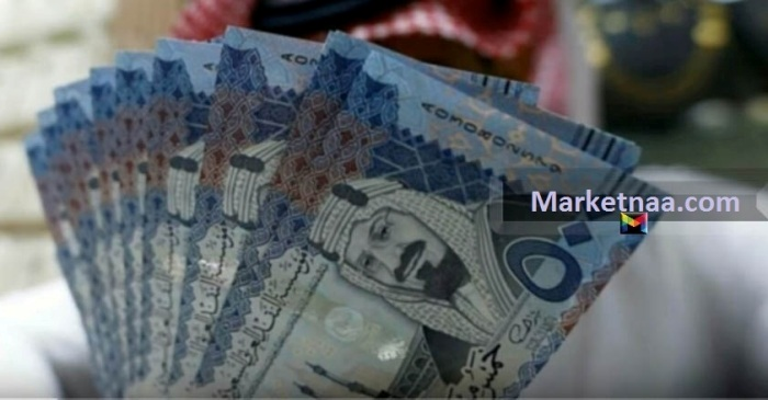 سعر الريال اليوم في مصر تحديث يومي  شامل قيمة تحويل العُملة السعودية للجنيه المصري في بنك الراجحي الأربعاء 20 نوفمبر
