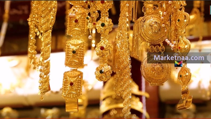 سعر الذهب في تركيا عيار 21| بيع وشراء بالمصنعية مع توقعات أسعار الذهب بالبلاد اليوم السبت 23 نوفمبر