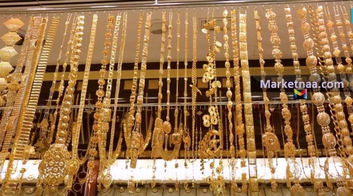 أسعار الذهب بالسعودية اليوم| بيع وشراء تحديث يومي مع توقعات أسعار الذهب 2019 اليوم السبت 23 نوفمبر